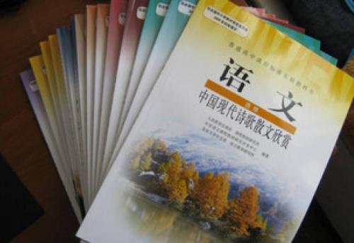 【学习】高中语文积累