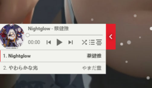 QPlayer2-支持WordPress/Typecho/Z-Blog背景音乐插件
