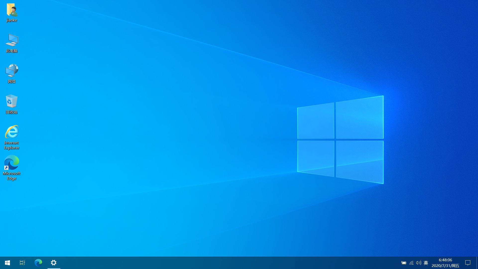 Windows 10(20H2 19042.421)YLX精简优化版