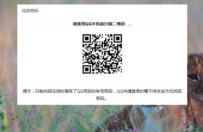 彩虹自助下单系统V6.2.5用户六合一美化界面  彩虹代刷网官方 彩虹代刷网搭建 彩虹代刷网源码 第4张