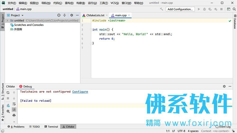C/C++集成开发环境JetBrains Clion 汉化版