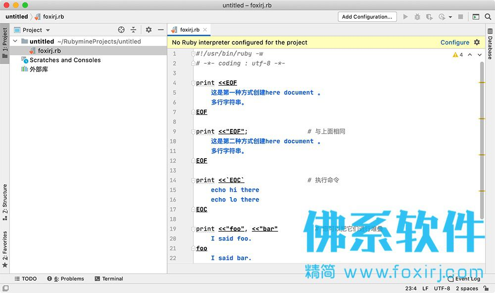 强大的Rails/Ruby开发工具JetBrains RubyMine for Mac 中文版