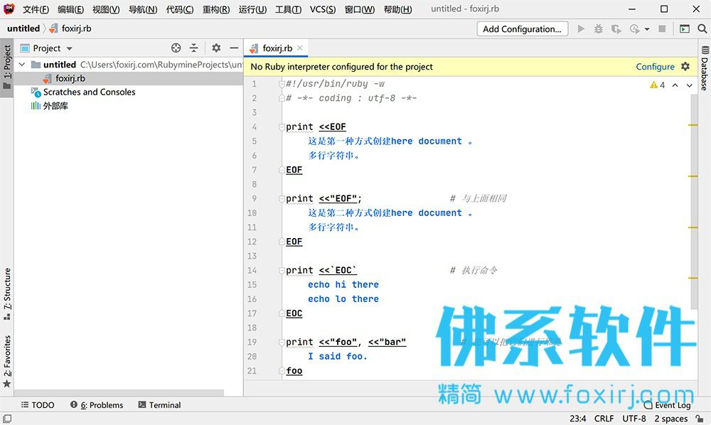 强大的Rails/Ruby开发工具JetBrains RubyMine 中文版