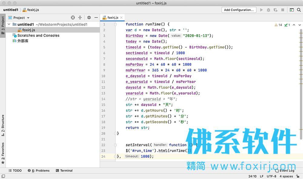 专业的JavaScript前端编辑器JetBrains WebStorm for Mac 中文版