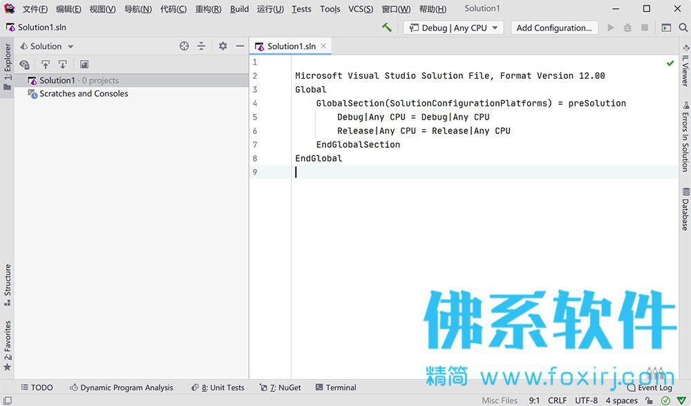 .NET集成开发环境JetBrains Rider 中文版
