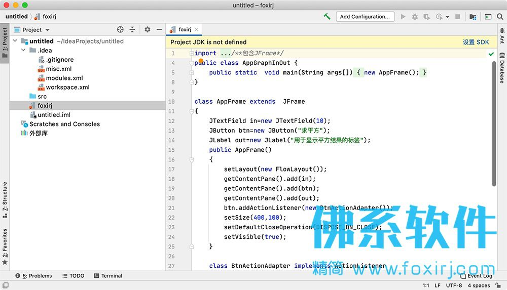 Java集成开发环境JetBrains IntelliJ IDEA Ultimate for Mac 中文版