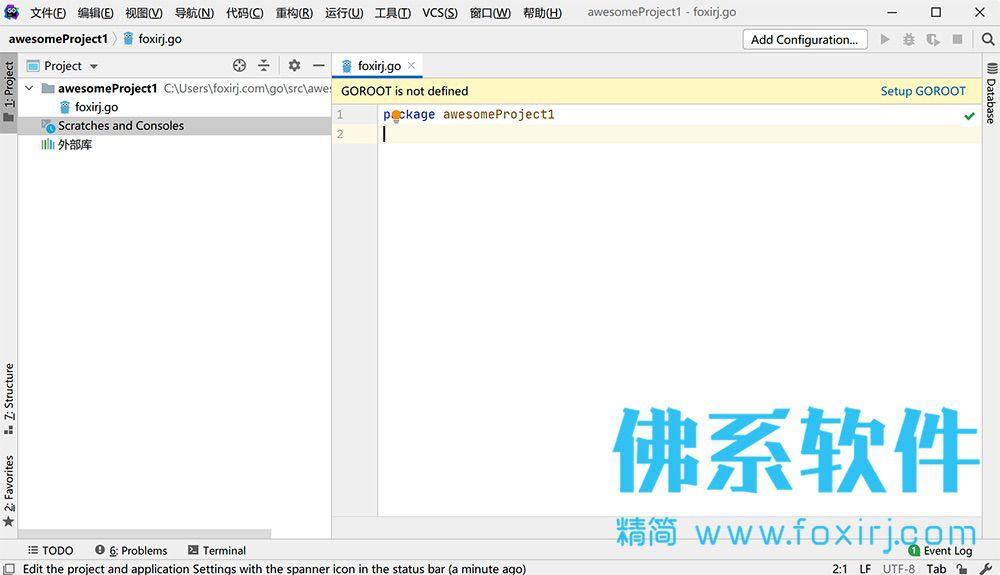 专业的Go语言集成开发环境JetBrains GoLand 中文版