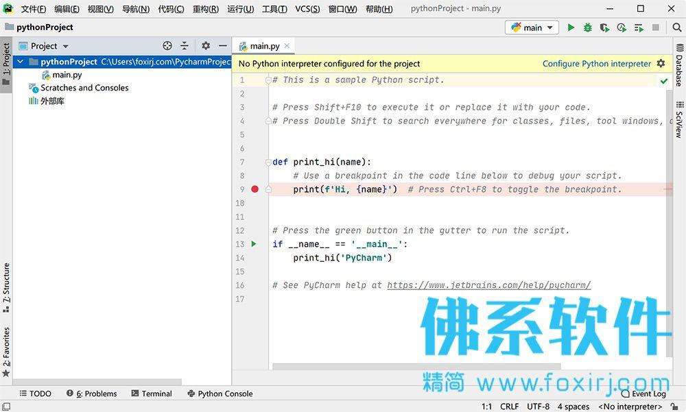 专业的Python集成开发环境JetBrains PyCharm Pro 中文版