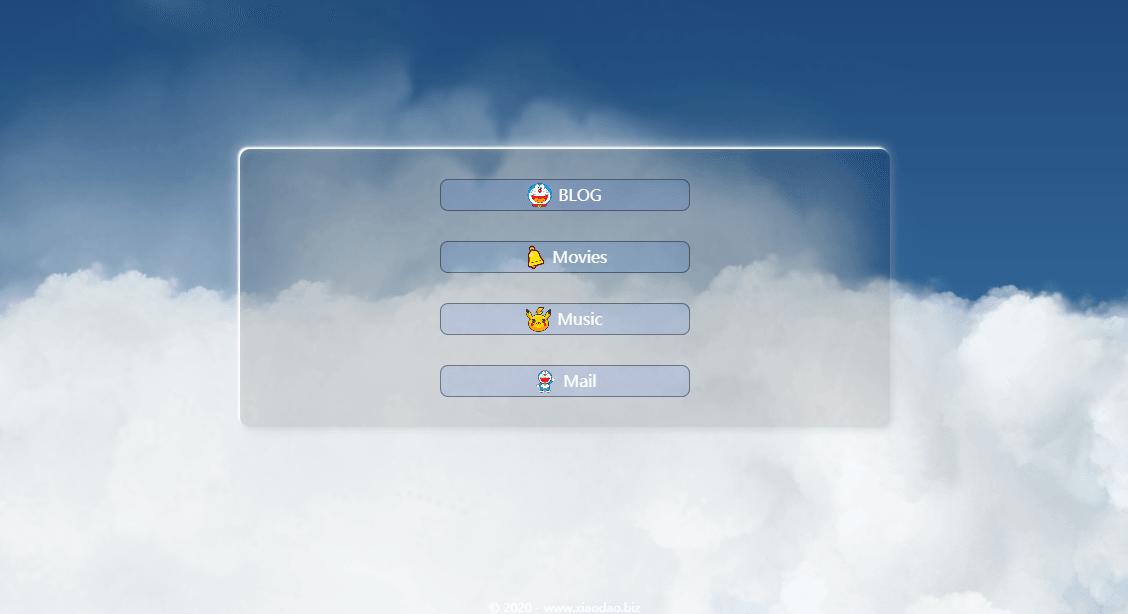3D远方纯动态白云页面源码