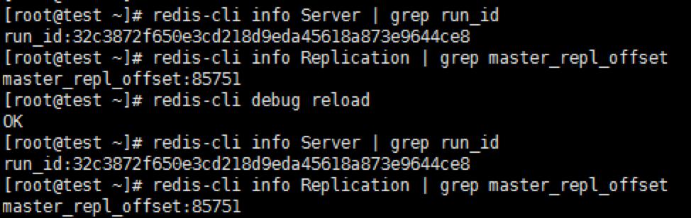 debug reload前后日志