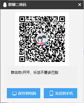 加入我们的学习QQ群:1090032721