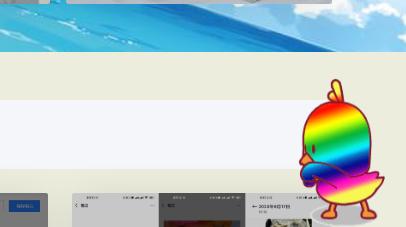 网站右下角炫彩鸭代码