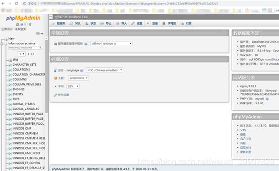 宝塔7.4.2紧急安全漏洞