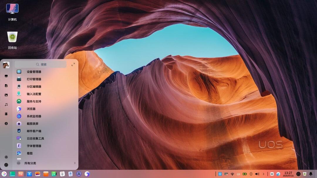 统信桌面操作系统(UOS)个人体验版x86_64