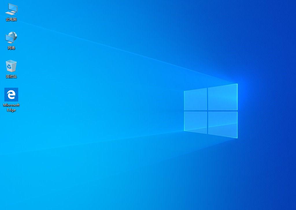 Windows10 1909(18363.535)64位/专业版