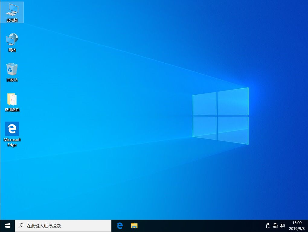 Windows10 1903 (18362.175)64位/专业版