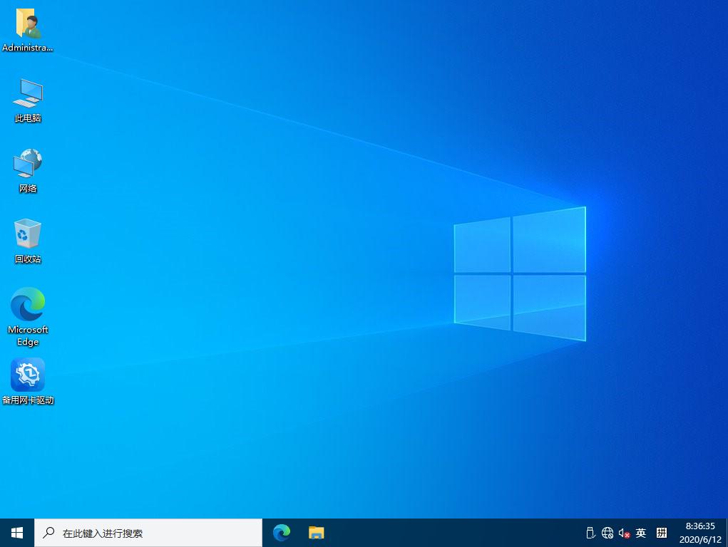 Windows10 1909(2004)64位/专业版