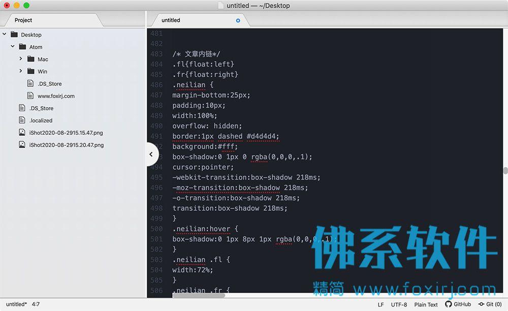开源的跨平台代码编辑器Atom for Mac 官方中文版