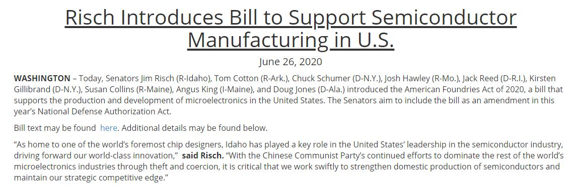 美国晶圆代工业法案支持美国半导体产业发展