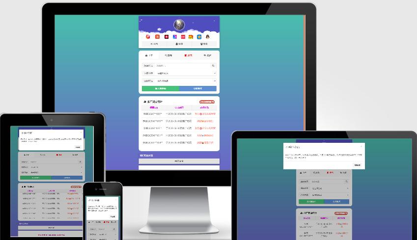 代刷模板beginner v1.0支持彩虹和祥云