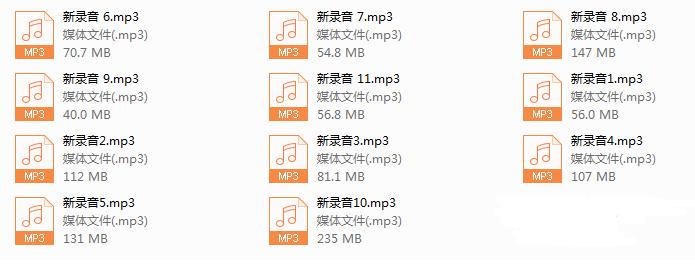 【浪迹2019】新.蓉城计划
