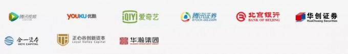 北京新财知社合作伙伴