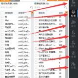 唐长老微智慧V2.9.5.41