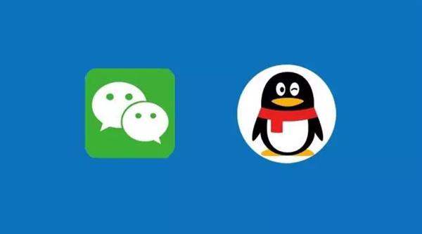 PHP实现第四方QQ微信扫码登陆,不接入qq互联以及微信开发者平台
