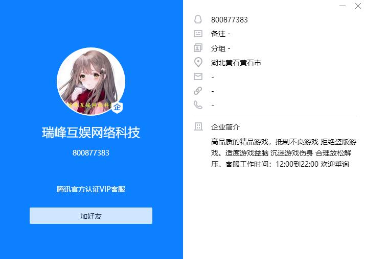 便宜国外vps论坛_如何评价这类QQ账号-主机参考