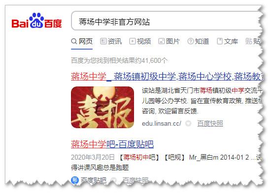 百度首页界面微调整,腾讯微博宣布停止服务