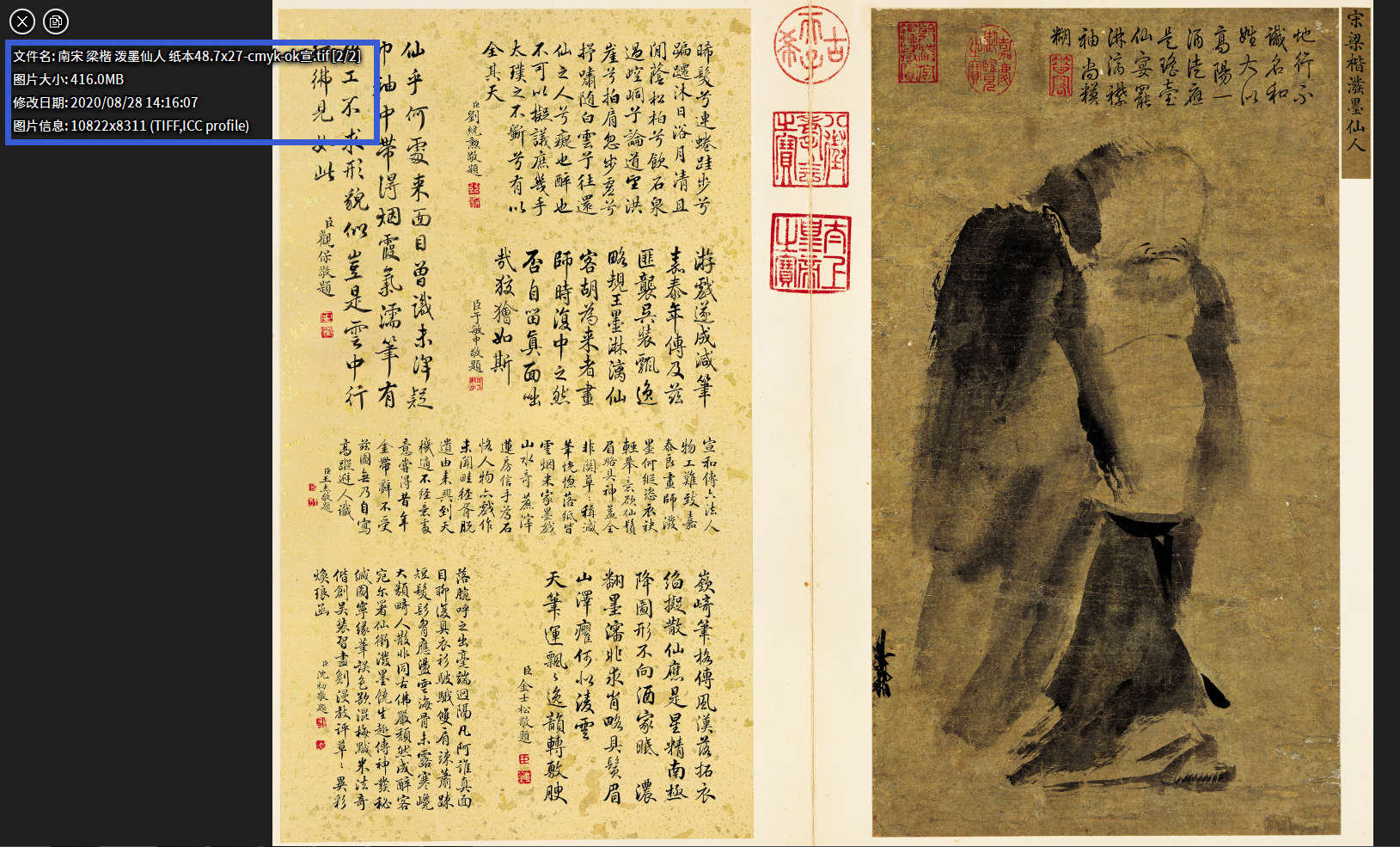 【珍藏】各大博物馆馆藏国画+字画 超高清图片