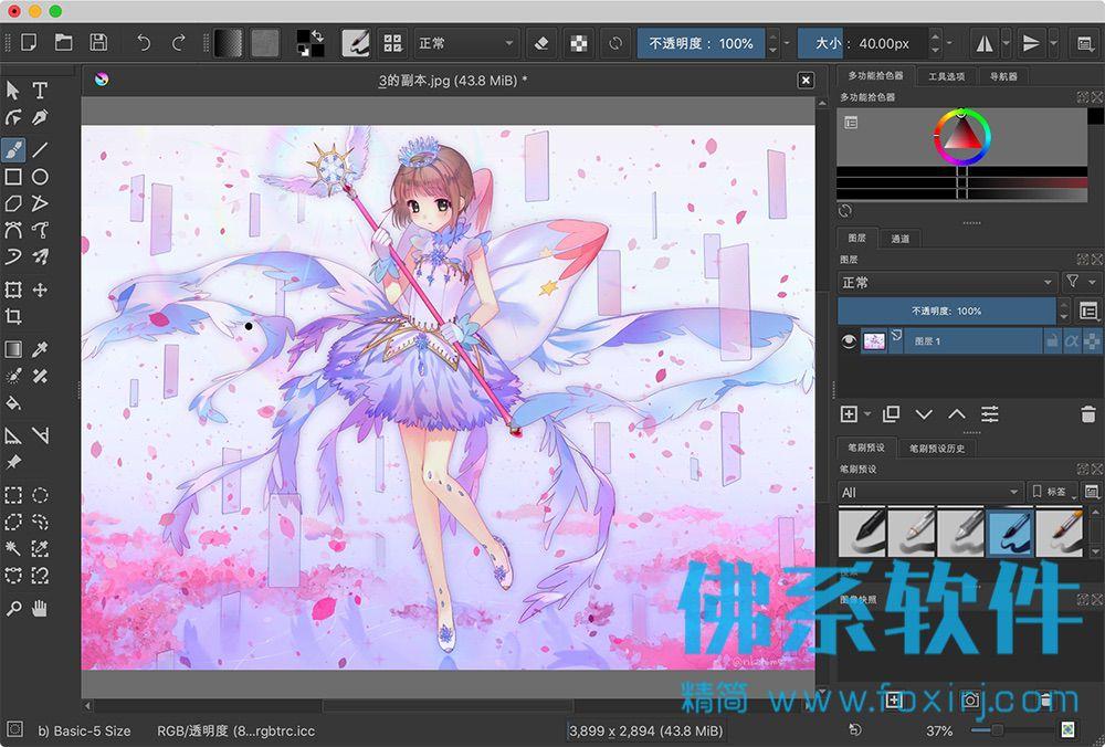 免费开源的数字绘画软件Krita 官方中文版