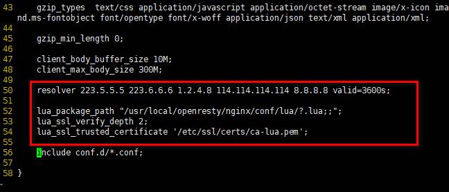 如何解决openresty lua ssl certificate verify error