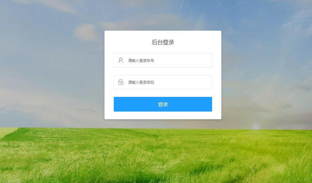 layui后台登录页模版