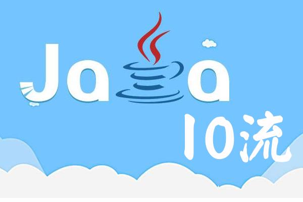 JAVA笔记 阿鑫整理 JavaAPI 高级程序设计 File类