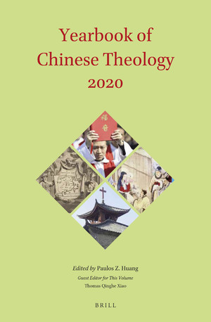 Yearbook of Chinese Theology 2020