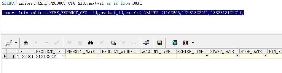 oracle插入主键与显示id不一致
