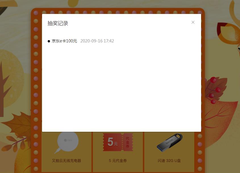 便宜国外vps论坛_又拍云抽大奖好多人中了京东e卡-主机参考