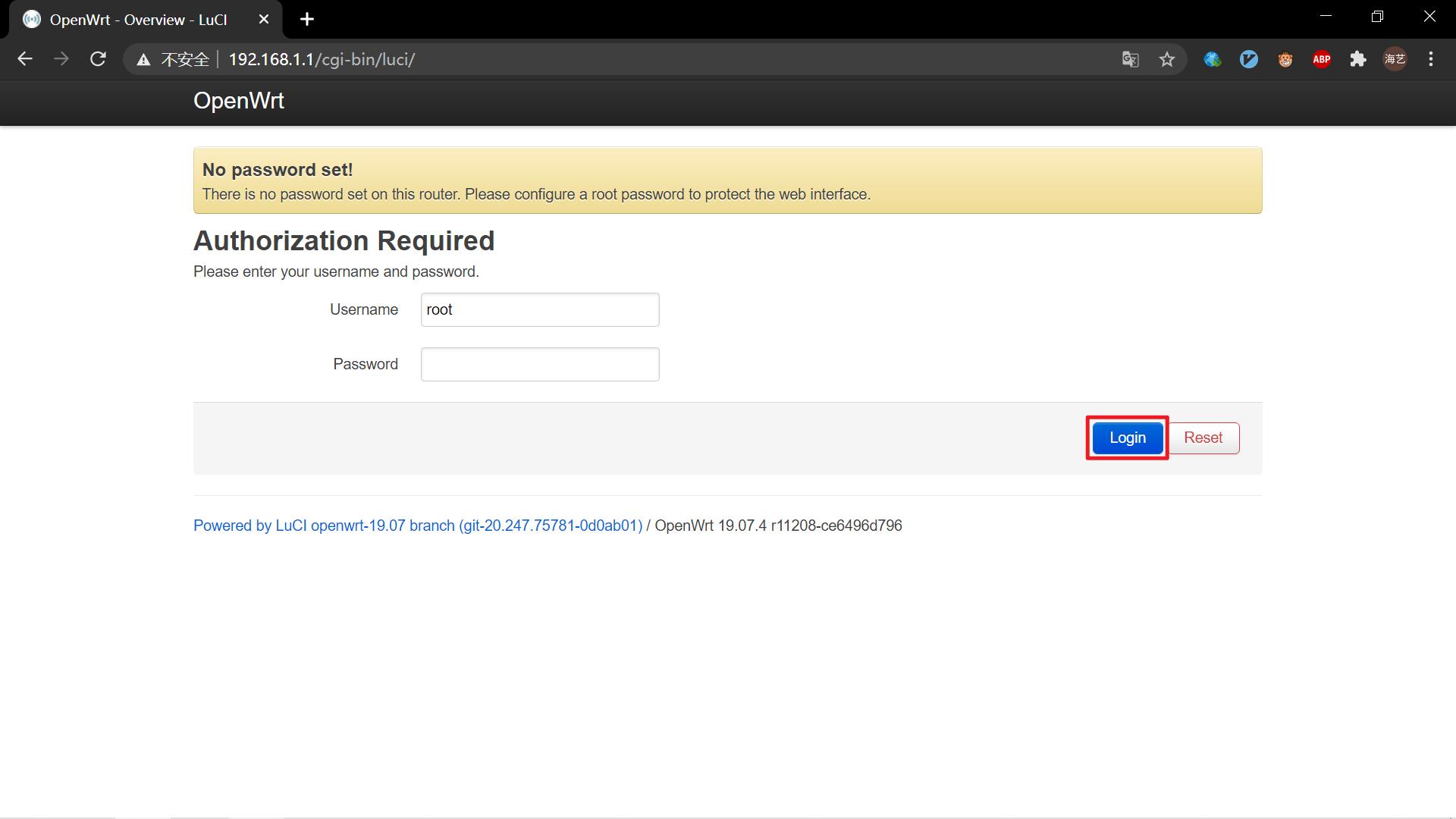 OpenWrt基本配置