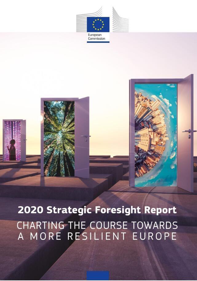 欧盟发布首份战略前瞻报告