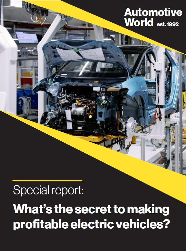 电动汽车制造盈利的秘诀是什么?