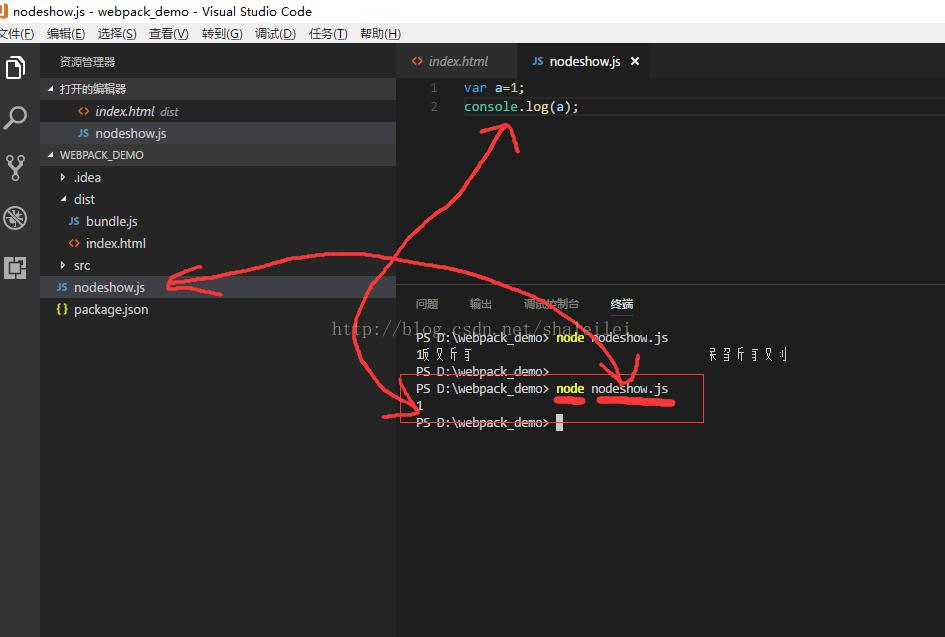 如何直接执行JS代码