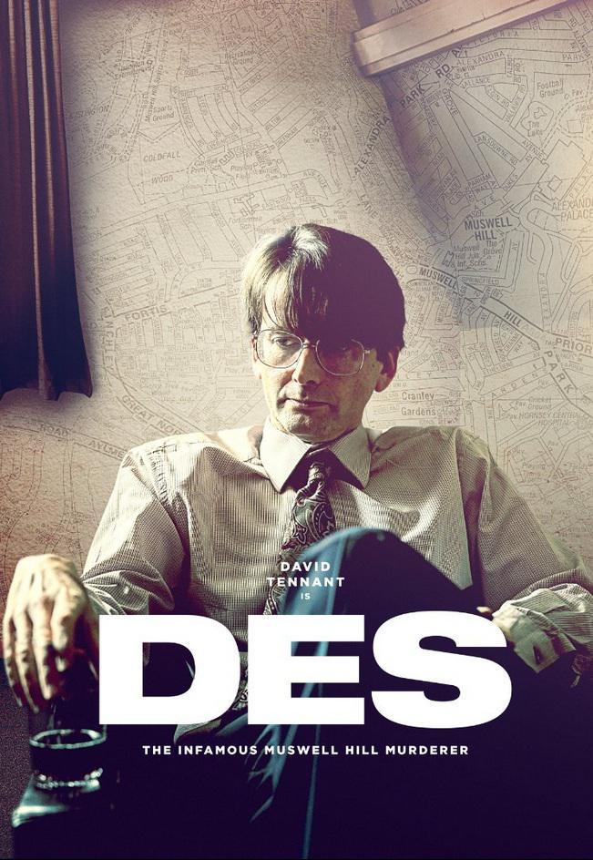 丹斯 Des