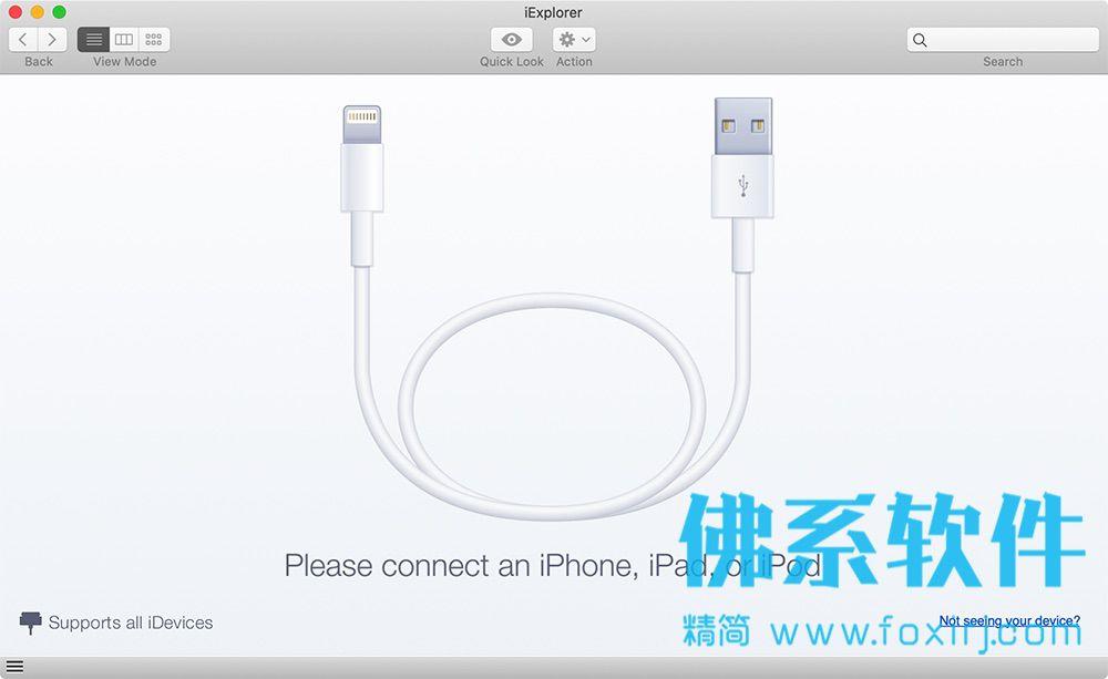 苹果手机资源传输iOS设备管理器iExplorer 英文版