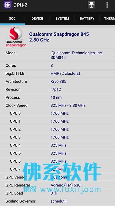 电脑处理器硬件识别工具CPU-Z 去广告高级版