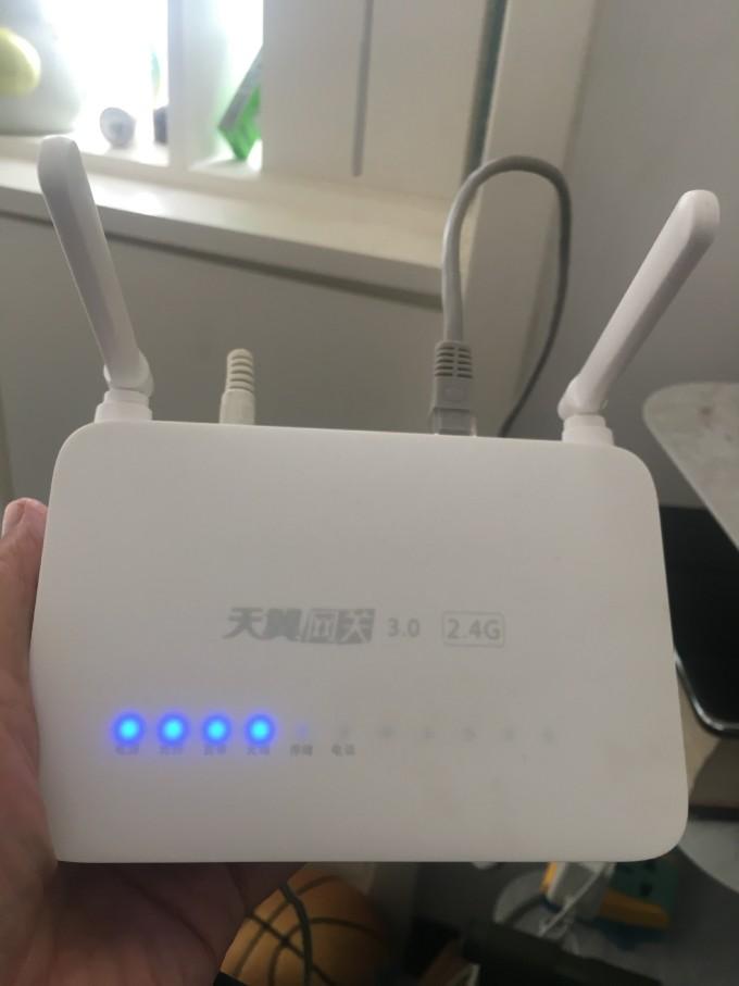 中国电信光猫升级到了3.0|鸟叔の窝