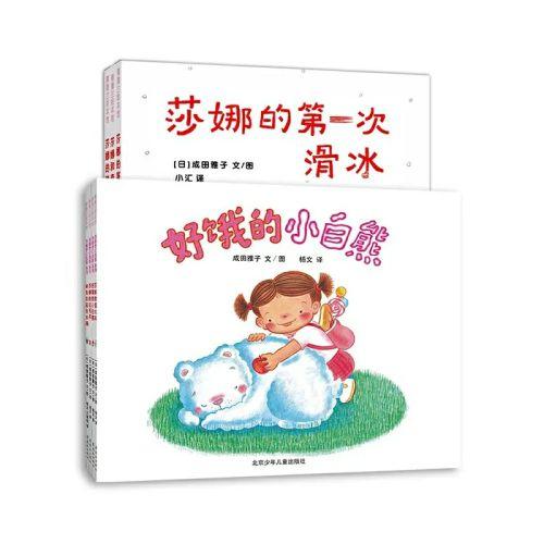 38《莎娜系列 (全 7 册)》:温情、暖心、富于幻想的童话故事带孩子进入梦幻的童话王国。