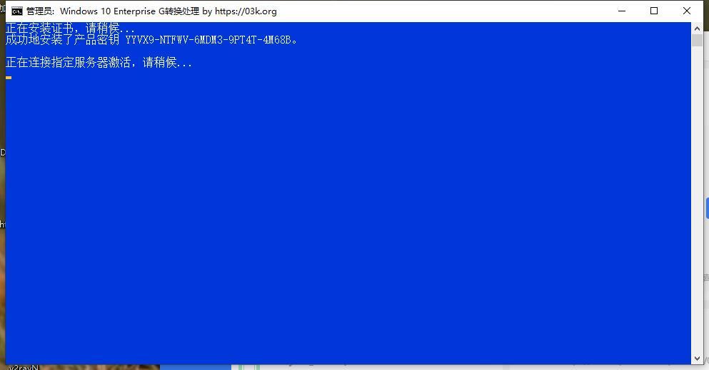 windows10成功激活400年!你没看错!
