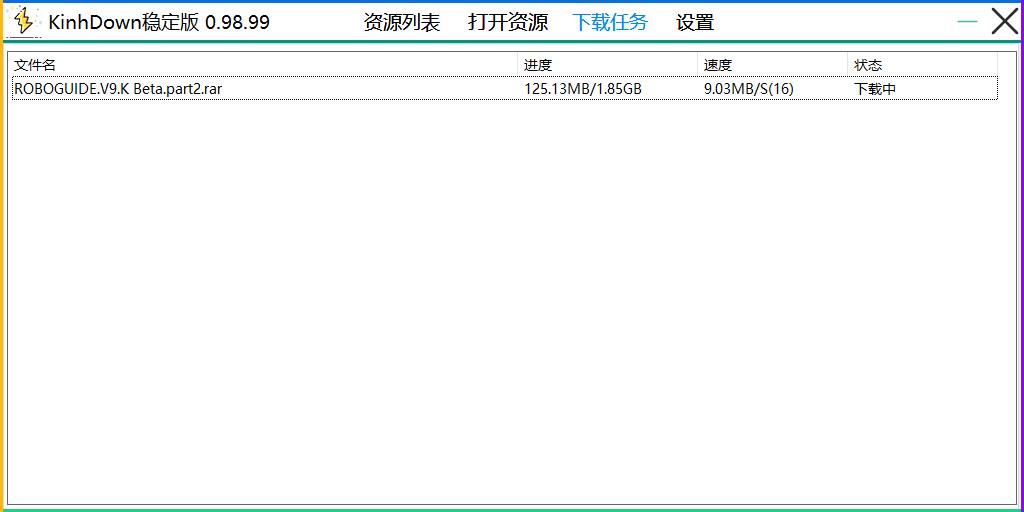 KinhDown_v1.4.92不限速