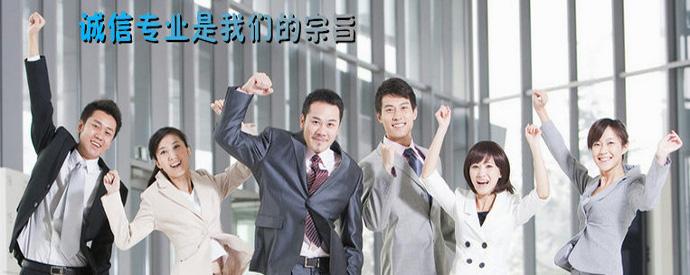 青岛跑腿公司